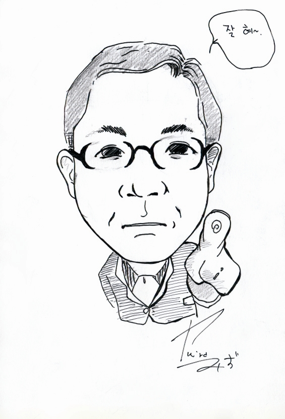 "A caricature of him saying ""Do it right"""